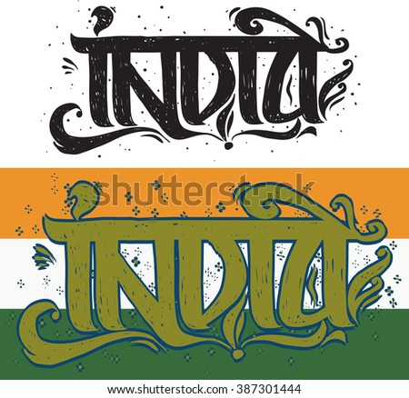 India inspirational inscription. Hand drawn English phrase India in retro style. Elegant  decoration with custom typography and hand lettering for your design. - stock vector