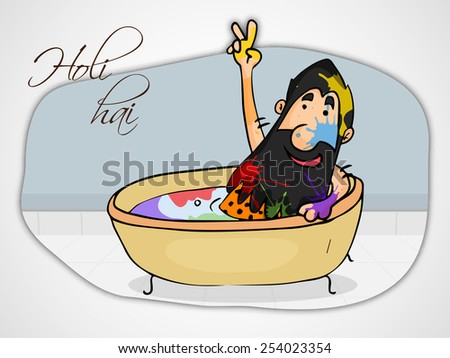 Indian festival of colors celebration with funny caveman in a bathtub showing victory symbol and Hindi text Holi Hai (Its Holi) on grey background. - stock vector