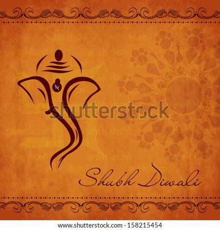 Indian festival of lights, Shubh Diwali (Happy Diwali) greeting card with creative illustration of hindu mythology Lord Ganesha on floral decorative grungy orange background.l  - stock vector