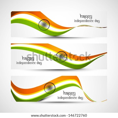 Indian flag colorful wave set of headers vector - stock vector