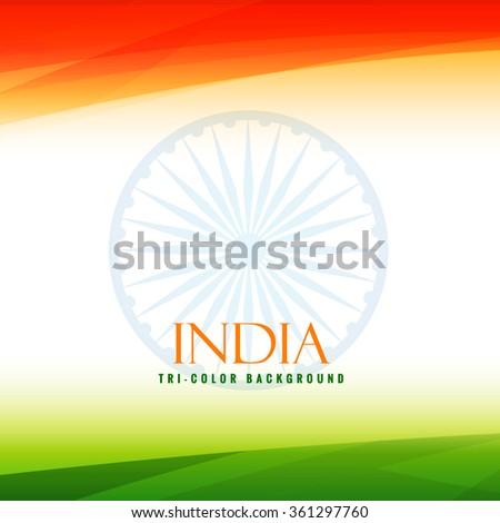 Indian Political Visiting Card Design