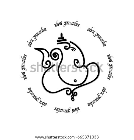 Indian god ganesha vector illustration design stock vector 665371333 indian god ganesha vector illustration design auspicious hindu symbol for wedding invitation backgrounds stopboris Images