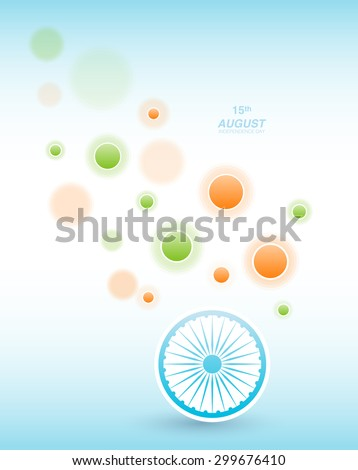 Indian Independence Day background with Ashoka wheel. Abstract colorful background. 15th August, India Independence Day celebrations concept national flag color theme. Independence Day celebrations - stock vector