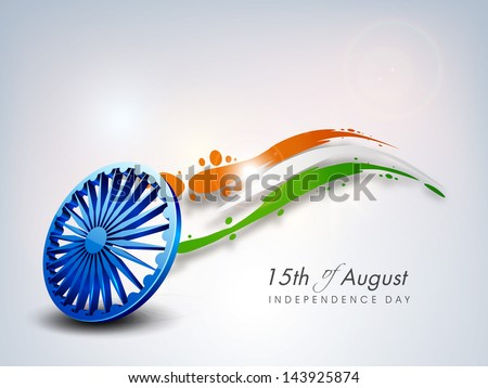 Indian Independence Day background with 3D Ashoka wheel. - stock vector