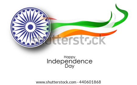 Indian Independence Day concept background, Vector Illustration - stock vector