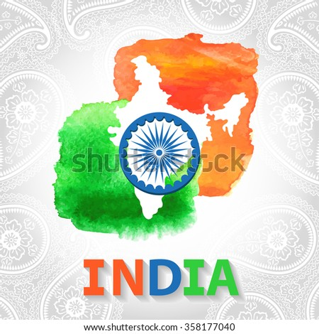 Indian independence ,republic day.India card,poster.Vector watercolor splashes background in color of national flag,map,paisley ornament backdrop.Wheel sign,lettering title.Saffron,green,white color   - stock vector