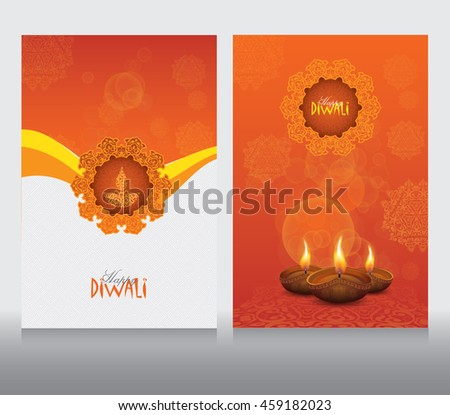Indian religious diwali card design template stock vector 459182023 indian religious diwali card design template m4hsunfo