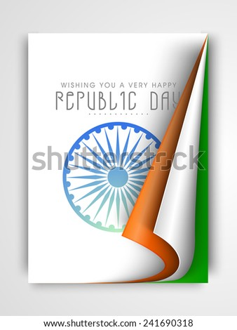 Indian Republic Day celebration flyer design with Ashoka Wheel and glossy national tricolor pages on grey background. - stock vector