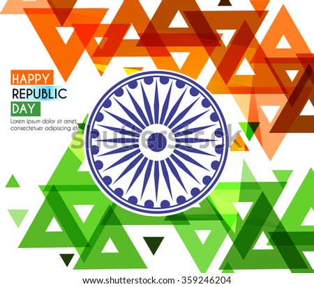 Indian Republic Day concept background, Vector Illustration - stock vector
