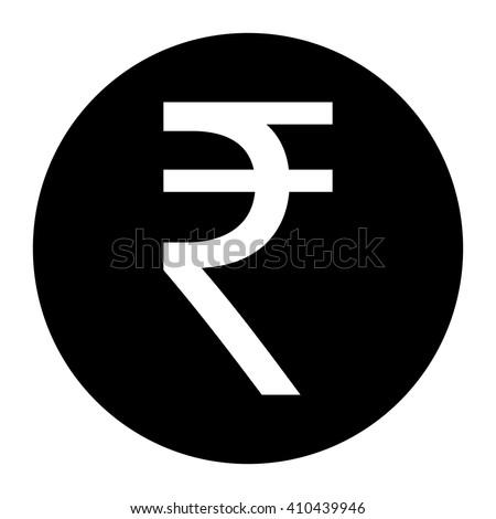 Indian Rupee Coin Icon Vector Symbol Stock Vector Royalty Free