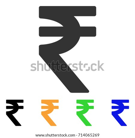 Indian Rupee Icon Vector Illustration Style Stock Vector Hd Royalty