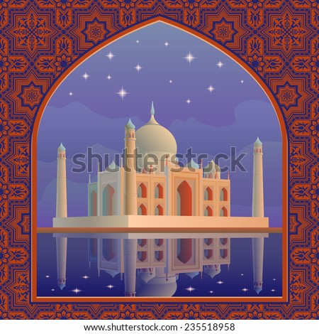 Indian showplace and symbol white marble mausoleum Taj Mahal against the night sky with stars reflecting in the water postcard vector illustration template - stock vector