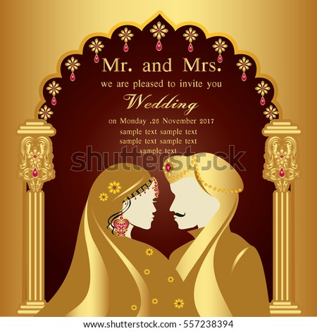 Hindu Wedding Card Stock Images Royalty Free Images Vectors