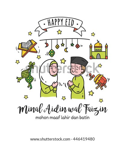 Indonesian Idul fitri greeting card in doodle stye with Minal aidin wal faizin text - stock vector
