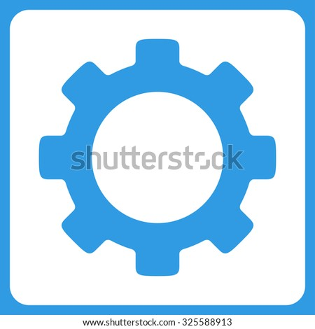 Industry vector icon. Style is flat symbol, white color, rounded angles, blue background.