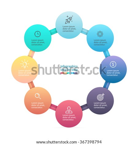 Infographics step by step with round structure. Circular chart, diagram with 8 steps, options, parts, processes. Vector business template. - stock vector