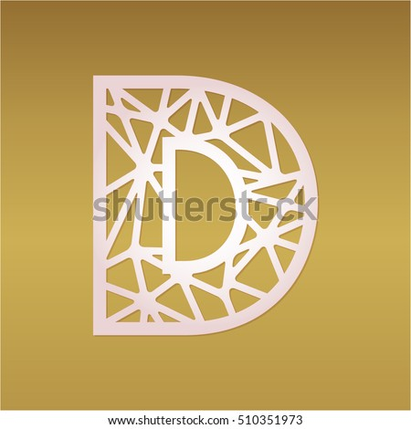 Initial Monogram Letter D With Abstract Geometrical Pattern May Be Used For Laser Cutting