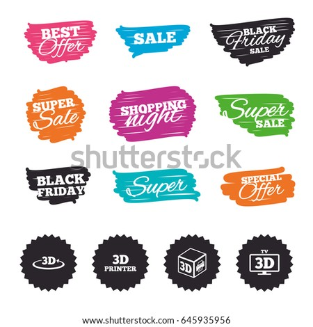 Ink Brush Sale Banners Stripes 3 D Stock Vector 645935956 Shutterstock