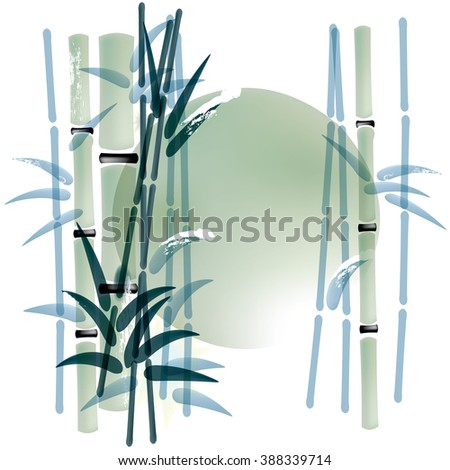 Ink or watercolor painted bamboo background. Vector illustration