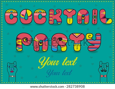 Inscription Cocktail Party. Funny pink Letters with bright parts. Vector Illustration - stock vector