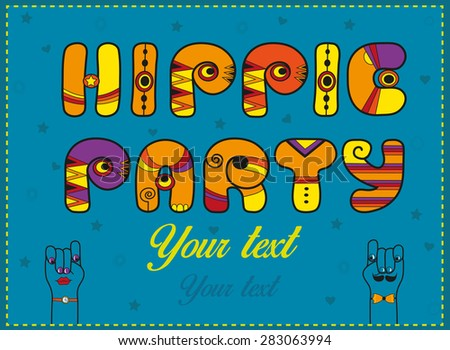 Inscription Hippie Party. Funny orange Letters with bright parts. Vector Illustration - stock vector