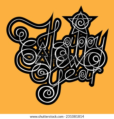 inscription label Happy new year. vector illustration - stock vector