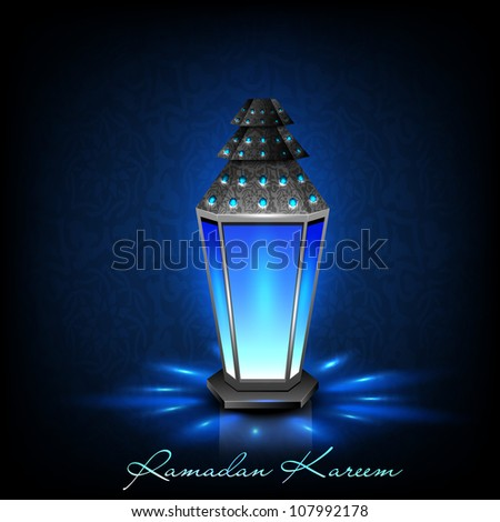 Intricate Arabic lamp with lights on creative blue background. EPS 10. - stock vector