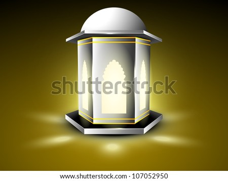 Intricate arabic lamp with lights on shiny background. EPS 10. - stock vector