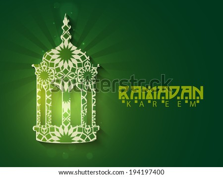 Intricate floral decorated arabic lantern on green background for holy month of muslim community Ramadan Kareem. - stock vector