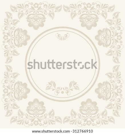 Invitation, anniversary card with label for your personalized text in shades of subtle off-whites and beige with a delicate  floral pattern and frame in the background. EPS8 - stock vector