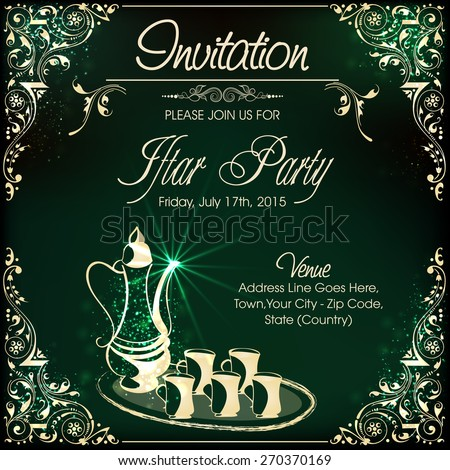 Invitation card design iftar party celebrations stock vector invitation card design for iftar party celebrations with beverage in the holy month of prayers stopboris Gallery