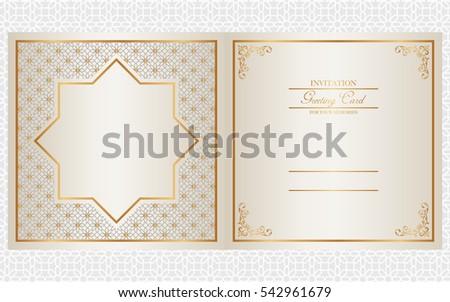 Invitation card design indian arabic muslim stock photo photo invitation card design indian arabic and muslim theme stopboris Choice Image