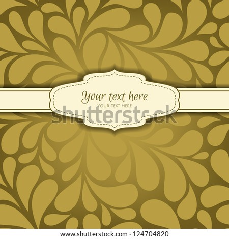 Invitation card on background with excellent seamless ornament in vector EPS 10. Also you can use background ornament as seamless pattern. - stock vector