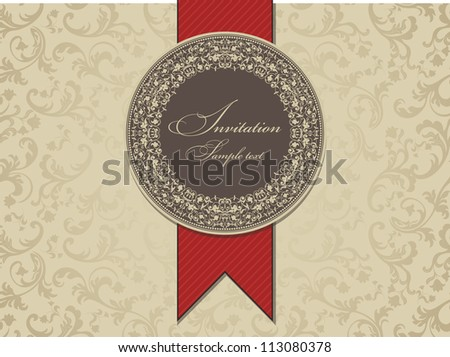 Invitation card with a red ribbon - stock vector