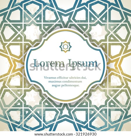 Invitation card with arabesque decor - geometric pattern - stock vector