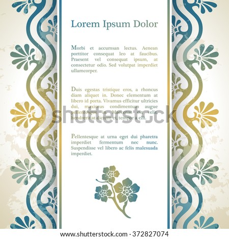 Invitation card with arabesque decor - greek floral pattern in gold blue color - stock vector