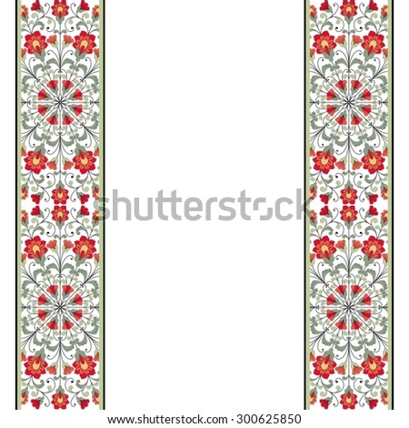 Invitation card with floral ornament. - stock vector