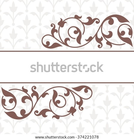 Invitation card with vintage ornament. - stock vector