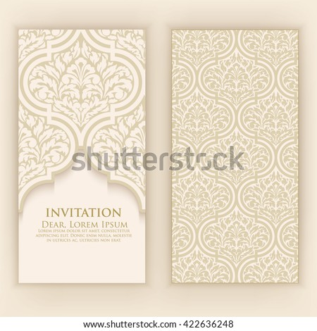 Invitation, cards with ethnic arabesque elements. Arabesque style design. Business cards. eps10 - stock vector