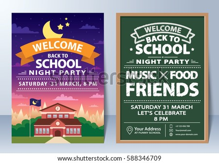 Invitation Back School Night Party Template Stock Vector