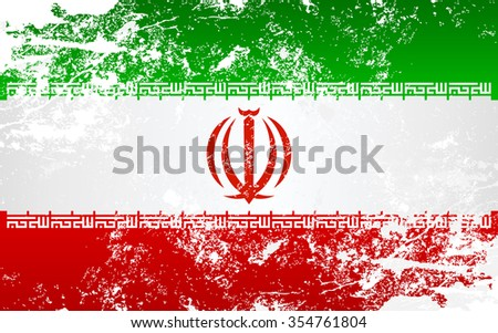 Iran Grunge Texture Flag. Grunge effect can be cleaned easily. - stock vector
