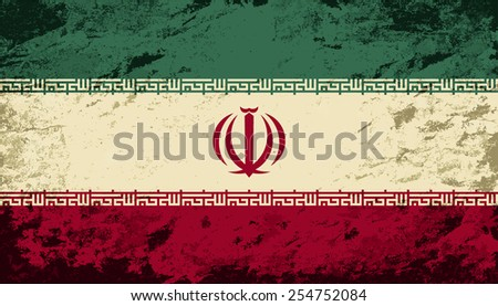 Iranian flag. Grunge background. Vector illustration