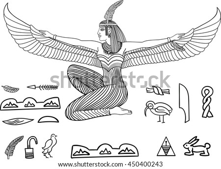 Isis Goddess Of Health Marriage And Love Depicted With Outstretched Wings