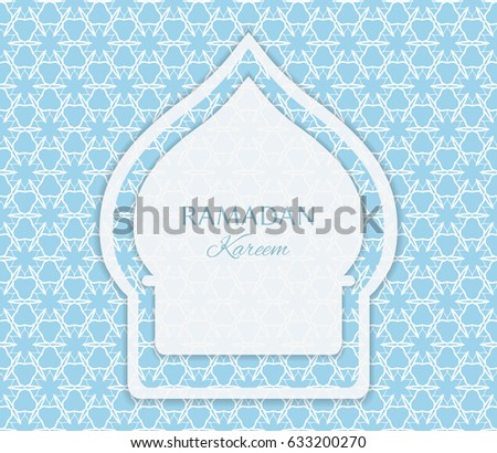 Islam arabic muslim background seamless line stock vector 633200270 islam arabic muslim background seamless line pattern celebration card for eid ul adha festival m4hsunfo