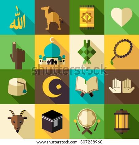 Islam Flat Modern Icon Vector Illustration Eid Mubarak - stock vector