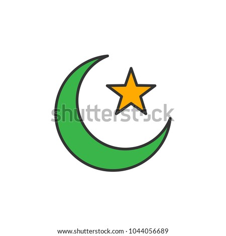 Islam Symbol Crescent Moon Star Simple Stock Vector Royalty Free