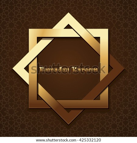 Islamic background arabic pattern and greeting inscription - Ramadan Kareem. Ramadan greeting card. Vector illustration - stock vector