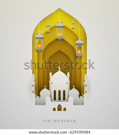 Islamic beautiful design template. Mosque  with lanterns on white  background in paper cut style. Ramadan kareem greeting card, banner, cover or poster. Vector illustration. EPS 10.