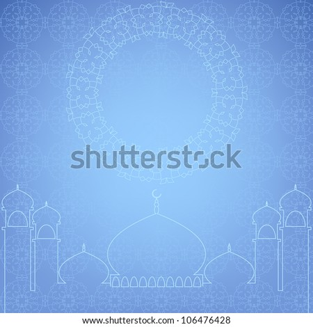 Islamic Blue Design. Jpeg Version Also Available In Gallery. - stock vector