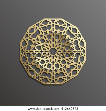 Islamic 3d gold on dark mandala round ornament background architectural muslim texture design . Can be used for brochures invitations,persian motif - stock vector